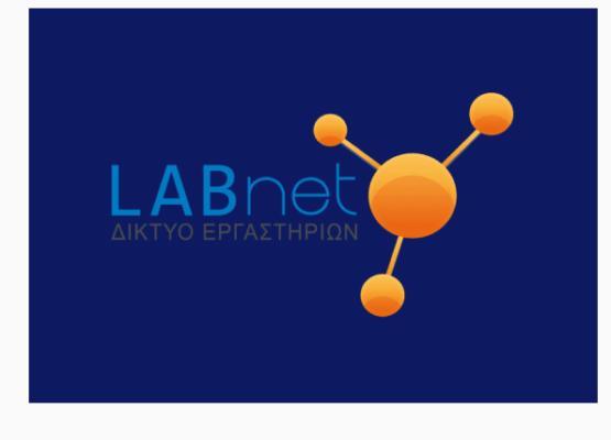 labnet-weblink